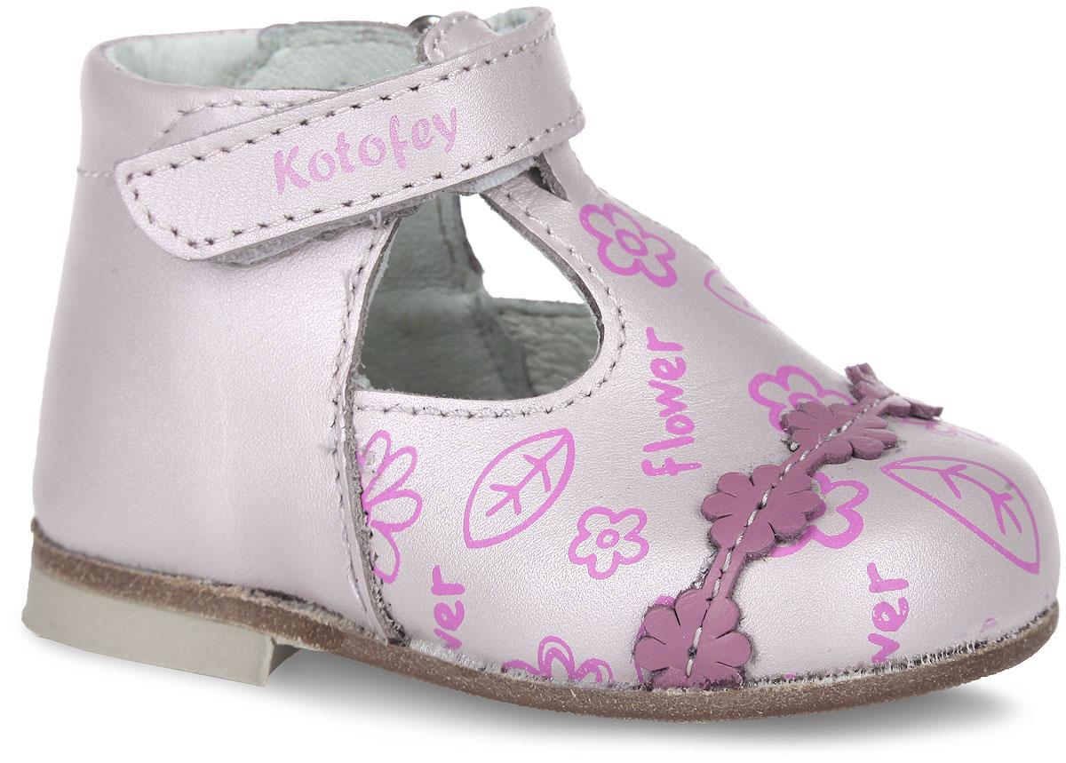 Туфли для девочки. 032035-22032035-22Модные туфли от Котофей из коллекции Первые шаги понравятся вашей малышке с первого взгляда! Модель выполнена из качественной натуральной кожи и оформлена светлой прострочкой, цветочным принтом и декоративной нашивкой в виде цветов на мысе. Конструкция этой модели позволяет правильно развиваться ножке малыша. Высокая пяточная часть, жесткий задник и ремешок на застежке-липучке надежно фиксируют ножку ребенка, не давая ей смещаться из стороны в сторону и назад. Мягкий манжет создает комфорт при ходьбе. Стелька из ЭВА материала с верхним покрытием из натуральной кожи дополнена легкой перфорацией. Подошва снабжена невысоким каблучком. Стильные туфли поднимут настроение вам и вашему ребенку!