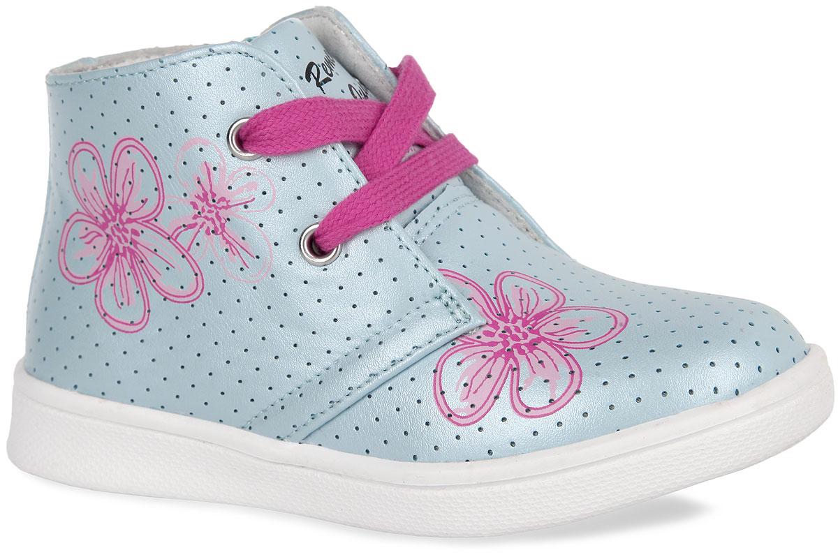 50-261C/12Прелестные ботинки от Indigo Kids покорят вашу девочку с первого взгляда! Модель выполнена из искусственной кожи и оформлена перфорацией. Язычок оформлен фирменной надписью, одна из боковых сторон - изображением цветов. Шнуровка и боковая застежка-молния позволяют надежно зафиксировать модель на ноге. Подкладка и стелька из натуральной кожи гарантируют комфортный микроклимат внутри обуви. Стелька дополнена супинатором с перфорацией, который обеспечивает правильное положение ноги ребенка при ходьбе и предотвращает плоскостопие. Подошва с рифлением обеспечивает идеальное сцепление с любыми поверхностями. Модные ботинки - незаменимая вещь в гардеробе каждой девочки.