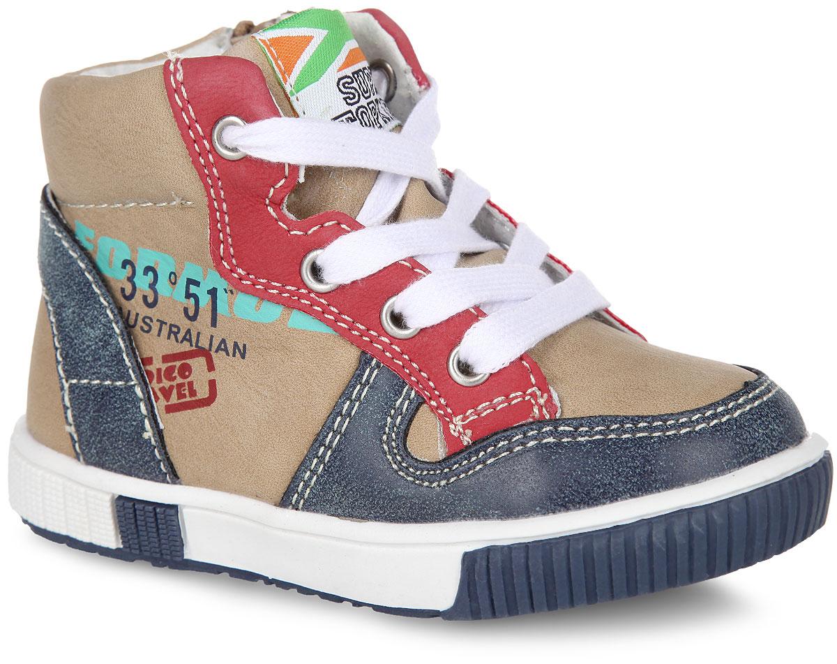 50-255A/12Стильные ботинки от Indigo Kids покорят вашего мальчика с первого взгляда! Модель выполнена из искусственной кожи и нубука. Боковая сторона изделия оформлена надписями. Шнуровка и боковая застежка-молния позволяют надежно зафиксировать модель на ноге. Подкладка и стелька из натуральной кожи гарантируют комфортный микроклимат внутри обуви. Стелька дополнена супинатором с перфорацией, который обеспечивает правильное положение ноги ребенка при ходьбе и предотвращает плоскостопие. Подошва с рифлением обеспечивает идеальное сцепление с любыми поверхностями. Модные ботинки - незаменимая вещь в гардеробе каждого мальчика.