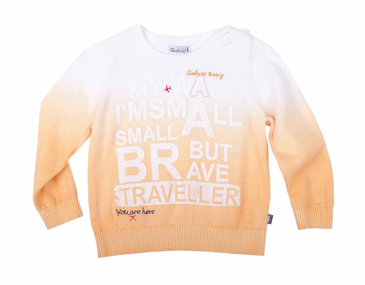 Джемпер для мальчика Большое путешествие. 116GBBC3101116GBBC3101Вязаный джемпер для мальчика Gulliver Baby Большое путешествие идеально подойдет вашему маленькому моднику. Изготовленный из натурального хлопка, он необычайно мягкий и приятный на ощупь, не сковывает движения и позволяет коже дышать, не раздражает даже самую нежную и чувствительную кожу ребенка, обеспечивая ему наибольший комфорт. Модель с круглым вырезом горловины оформлен вышивками и термоаппликациями в виде надписей. Джемпер застегивается на плече на пуговицы. Низ рукавов, горловина и низ изделия связаны мелкой резинкой. Современный дизайн и модная расцветка делают этот джемпер незаменимым предметом детского гардероба. В нем ваш маленький мужчина всегда будет в центре внимания!