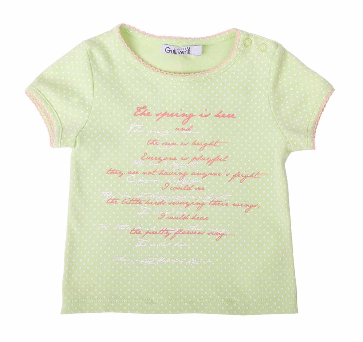 Футболка116GBGC1201Футболка для девочки Gulliver Baby Сакура сделает образ ребенка ярким и оригинальным. Изготовленная из натурального хлопка, она мягкая и приятная на ощупь, не сковывает движения и позволяет коже дышать, обеспечивая комфорт. Футболка с круглым вырезом горловины и короткими рукавами оформлена принтом в горох и термоаппликациями в виде надписей. На плече модель застегивается на металлические кнопки. Горловина и низ рукавов изделия дополнены фестонами. Футболки для малышей относятся к базовому гардеробу, поэтому они должны выглядеть просто и симпатично и быть приятными и удобными для повседневной носки. Такая модель подарит юной моднице комфорт и отличное настроение.
