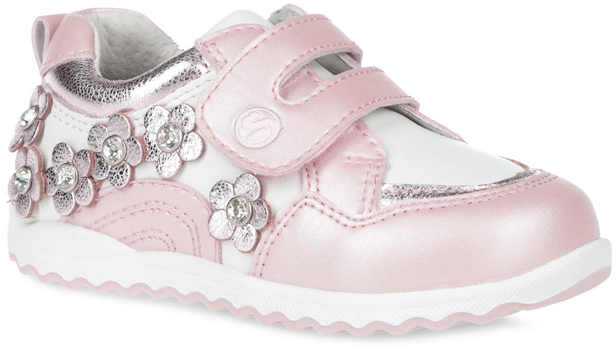 Кроссовки для девочки. 61-XP11261-XP112Стильные кроссовки от Flamingo очаруют вашу дочурку с первого взгляда. Модель выполнена из натуральной кожи с декоративными вставками из искусственной кожи и декорирована переливающимися цветами со стразами внутри. Подкладка, изготовленная из натуральной кожи, обеспечивает дополнительный комфорт и предотвращает натирание. Стелька с супинатором, выполненная из натуральной кожи, обеспечивает максимальную устойчивость ноги при ходьбе и правильное формирование стопы. Ремешки на застежке-липучке, декорированные символикой бренда, помогают оптимально подогнать полноту обуви по ноге и гарантируют надежную фиксацию. Благодаря такой застежке ребенок может самостоятельно надевать обувь. Прочная подошва, выполненная из полимерного термопластичного материала, оснащена рифлением для лучшего сцепления с поверхностью. Чудесные кроссовки замечательно дополнят любой наряд и займут достойное место в гардеробе вашего ребенка.