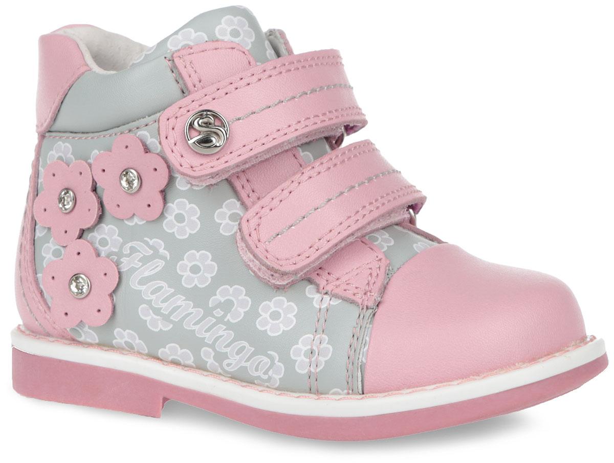 Ботинки для девочки. 61-XP1061-XP106Чудесные детские ботинки от Flamingo очаруют вашу дочурку с первого взгляда. Модель выполнена из натуральной кожи с декоративными вставками из искусственной кожи и оформлена цветочным принтом и аппликациями из цветов со стразами. Верхняя часть и подкладка, изготовленные из натуральной кожи, обеспечивают дополнительный комфорт и предотвращают натирание. Стелька с супинатором, выполненная из натуральной кожи, обеспечивает максимальную устойчивость ноги при ходьбе, правильное формирование стопы и снижение общей утомляемости ног. Ремешки на застежке-липучке, один из которых декорирован металлической символикой бренда, помогают оптимально подогнать полноту обуви по ноге и гарантируют надежную фиксацию. Благодаря такой застежке ребенок может самостоятельно надевать обувь. Прочная подошва, выполненная из полимерного термопластичного материала, оснащена рифлением для лучшего сцепления с поверхностью. Модные ботинки замечательно дополнят любой наряд и займут достойное место в...