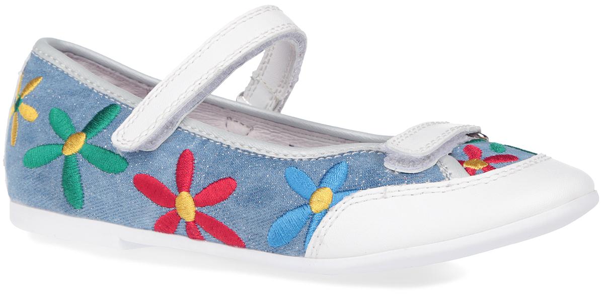 Туфли для девочки. JT31612JT31612Стильные туфли от торговой марки Flamingo придутся по душе вашей юной моднице! Модель изготовлена из натуральной кожи и текстильного материала. Мыс туфель дополнен регулируемым ремешком с застежкой-липучкой. Обувь оформлена блестками, а также вышивками в виде цветов. Ремешок на застежке-липучке отвечает за надежную фиксацию модели на ноге. Внутренняя поверхность и стелька, выполненные из натуральной кожи, обеспечивают комфорт при ходьбе. Стелька дополнена супинатором, который гарантирует правильное положение ноги ребенка, предотвращает плоскостопие. Подошва с рифлением обеспечивает идеальное сцепление с любыми поверхностями. Удобные туфли - незаменимая вещь в гардеробе каждой девочки.
