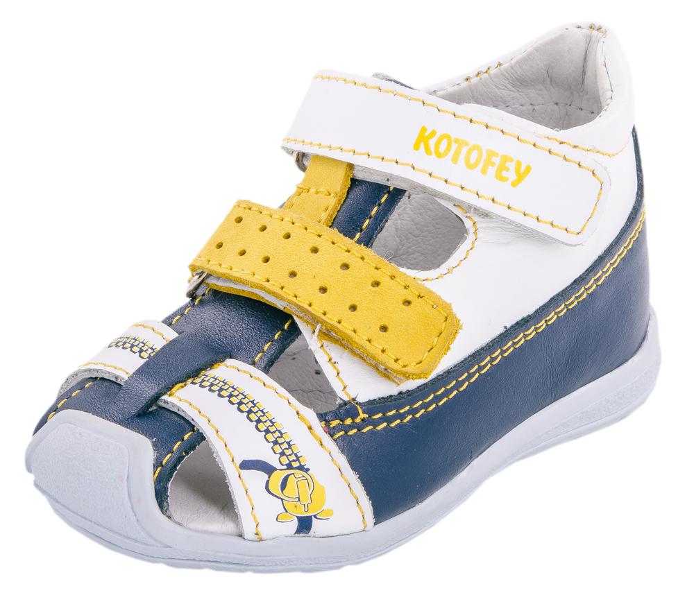 Сандалии для мальчика. 022044-21022044-21Туфли летние для мальчика изготовлены полностью из мягкой натуральной кожи, что обеспечит полный комфорт ножке ребенка. Два ремешка на липучках обеспечивают плотное прилегание обуви по ноге. За счет липучки в носочной части можно регулировать высоту подъема. Закрытая пятка надежно фиксирует стопу. Подошва с наплывом в носочной части увеличит долговечность сандалий.