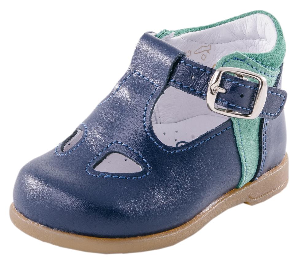 Туфли для мальчика. 032059-22032059-22