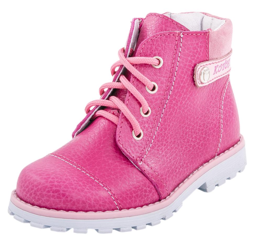 Ботинки для девочки. 052111-25052111-25Стильные ботинки на подкладке из натуральной кожи Удобная застежка-молния позволяет легко обувать и снимать ботинки, а функциональная шнуровка обеспечит идеальную фиксацию обуви на стопе. Мягкий манжет создает комфорт при ходьбе. Дизайн соответствует последним европейским тенденциям.