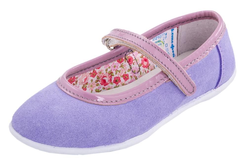 Туфли для девочки. 432107-74432107-74