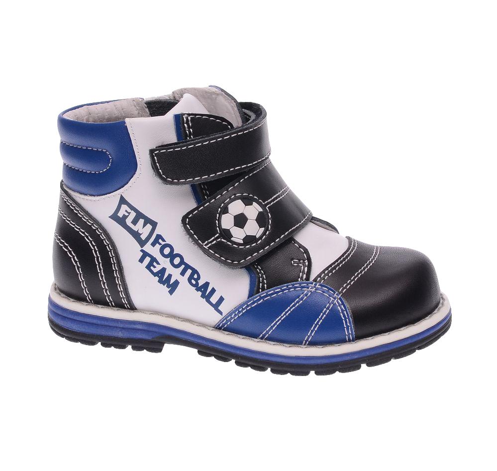 Ботинки для мальчиков. 61-XP11361-XP113