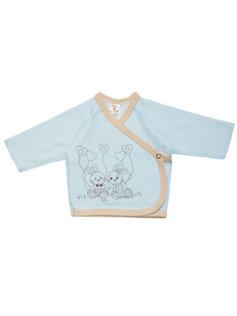 Распашонка-кимоно. 3489/34883489Распашонка-кимоно КотМарКот послужит идеальным дополнением к гардеробу вашей крохи, обеспечивая ей наибольший комфорт. Распашонка, выполненная швами наружу, изготовлена из натурального хлопка - интерлока, благодаря чему она необычайно мягкая и легкая, не раздражает нежную кожу ребенка и хорошо вентилируется, а эластичные швы приятны телу младенца и не препятствуют его движениям. Распашонка-кимоно с длинными рукавами-реглан оформлена принтом с изображением очаровательных звйчиков. Благодаря системе застежек-кнопок по принципу кимоно модель можно полностью расстегнуть. Распашонка полностью соответствует особенностям жизни ребенка в ранний период, не стесняя и не ограничивая его в движениях. В ней ваш ребенок всегда будет в центре внимания.