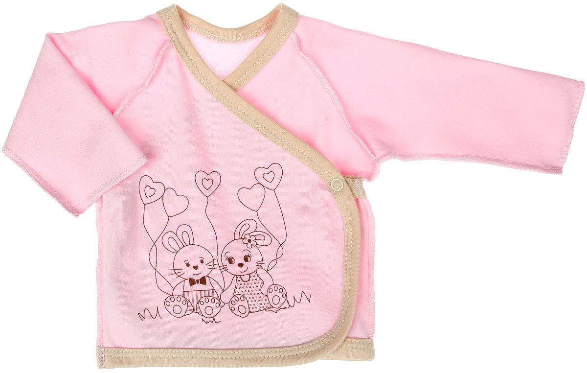 Распашонка3489Распашонка-кимоно КотМарКот послужит идеальным дополнением к гардеробу вашей крохи, обеспечивая ей наибольший комфорт. Распашонка, выполненная швами наружу, изготовлена из натурального хлопка - интерлока, благодаря чему она необычайно мягкая и легкая, не раздражает нежную кожу ребенка и хорошо вентилируется, а эластичные швы приятны телу младенца и не препятствуют его движениям. Распашонка-кимоно с длинными рукавами-реглан оформлена принтом с изображением очаровательных звйчиков. Благодаря системе застежек-кнопок по принципу кимоно модель можно полностью расстегнуть. Распашонка полностью соответствует особенностям жизни ребенка в ранний период, не стесняя и не ограничивая его в движениях. В ней ваш ребенок всегда будет в центре внимания.