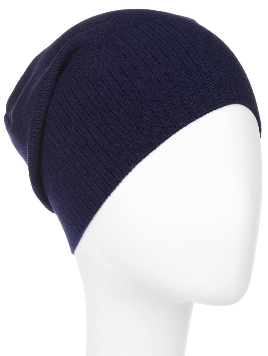 ШапкаMTH5611_005Великолепная шапка Marhatter отлично подходит для активных и жизнерадостных мальчиков. Выполненная в оригинальной цветовой гамме из натурального хлопка, шапка максимально сохраняет тепло и обеспечивает удобную посадку, невероятную легкость и мягкость. Шапка декорирована нашивным жаккардовым шевроном. Модель обладает простым дизайном, который будет актуальным как на спортивных мероприятиях, так и в повседневной жизни. Стильная шапка Marhatter подчеркнет ваш неповторимый стиль и индивидуальность. Уважаемые клиенты! Размер, доступный для заказа, является обхватом головы.