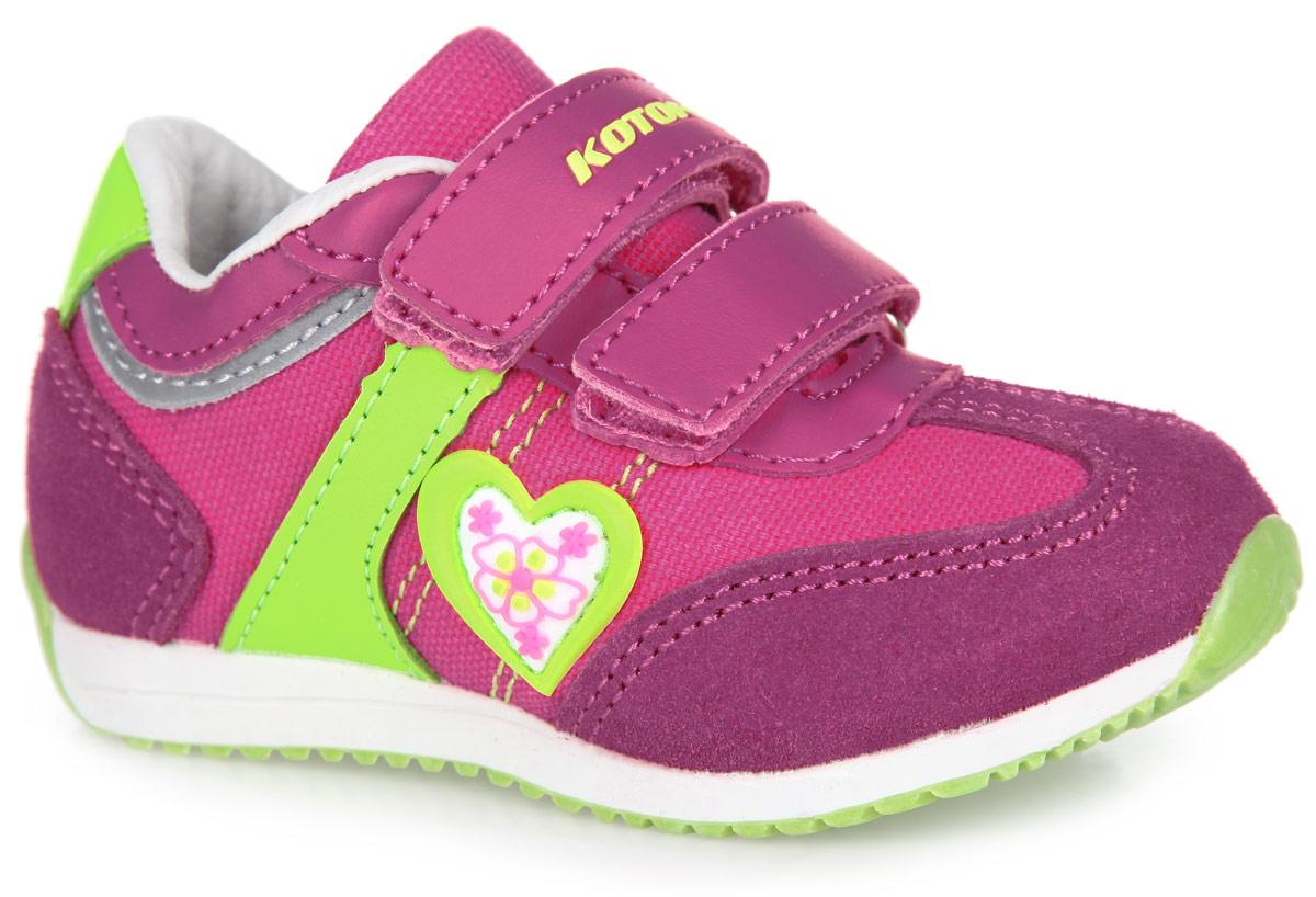 144044-23Яркие кроссовки от Котофей понравятся юным любительницам спорта. Модель, выполненная из текстиля и искусственной кожи, оформлена декоративной нашивкой в виде сердца. Ремешки с застежками-липучками, один из которых оформлен фирменным тиснением, гарантируют надежную фиксацию обуви на ноге. Внутренняя поверхность из текстиля и натуральной кожи, и стелька EVA с поверхностью из натуральной кожи комфортны при движении. Стелька обладает повышенной гигроскопичностью и обеспечивает дополнительную амортизацию при ходьбе. Подошва с рифлением гарантирует оптимальное сцепление с поверхностью. Удобные кроссовки придутся по душе вам и вашей дочурке.