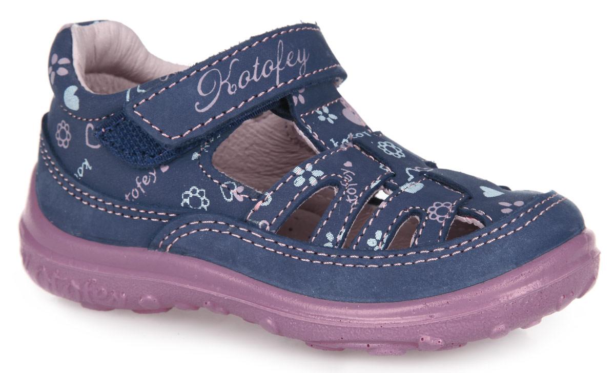 Сандалии для девочки. 232060-24232060-24Чудесные сандалии от Котофей придутся по душе вашей девочке. Модель, выполненная из высококачественного натурального нубука, оформлена изображениями цветочков, сердечек и названием бренда. Ремешок с застежкой-липучкой обеспечивает надежную фиксацию модели на стопе. Внутренняя поверхность из натуральной кожи и стелька EVA с поверхностью из натуральной кожи обеспечивают максимальный комфорт при движении. Стелька дополнена супинатором с перфорацией, который обеспечивает правильное положение ноги ребенка при ходьбе, предотвращает плоскостопие. Литьевой метод крепления подошвы гарантирует ей максимальную прочность, необходимую гибкость и минимальный вес. Подошва с рифлением обеспечивает оптимальное сцепление с поверхностью. Удобные сандалии - незаменимая вещь в гардеробе каждой девочки.