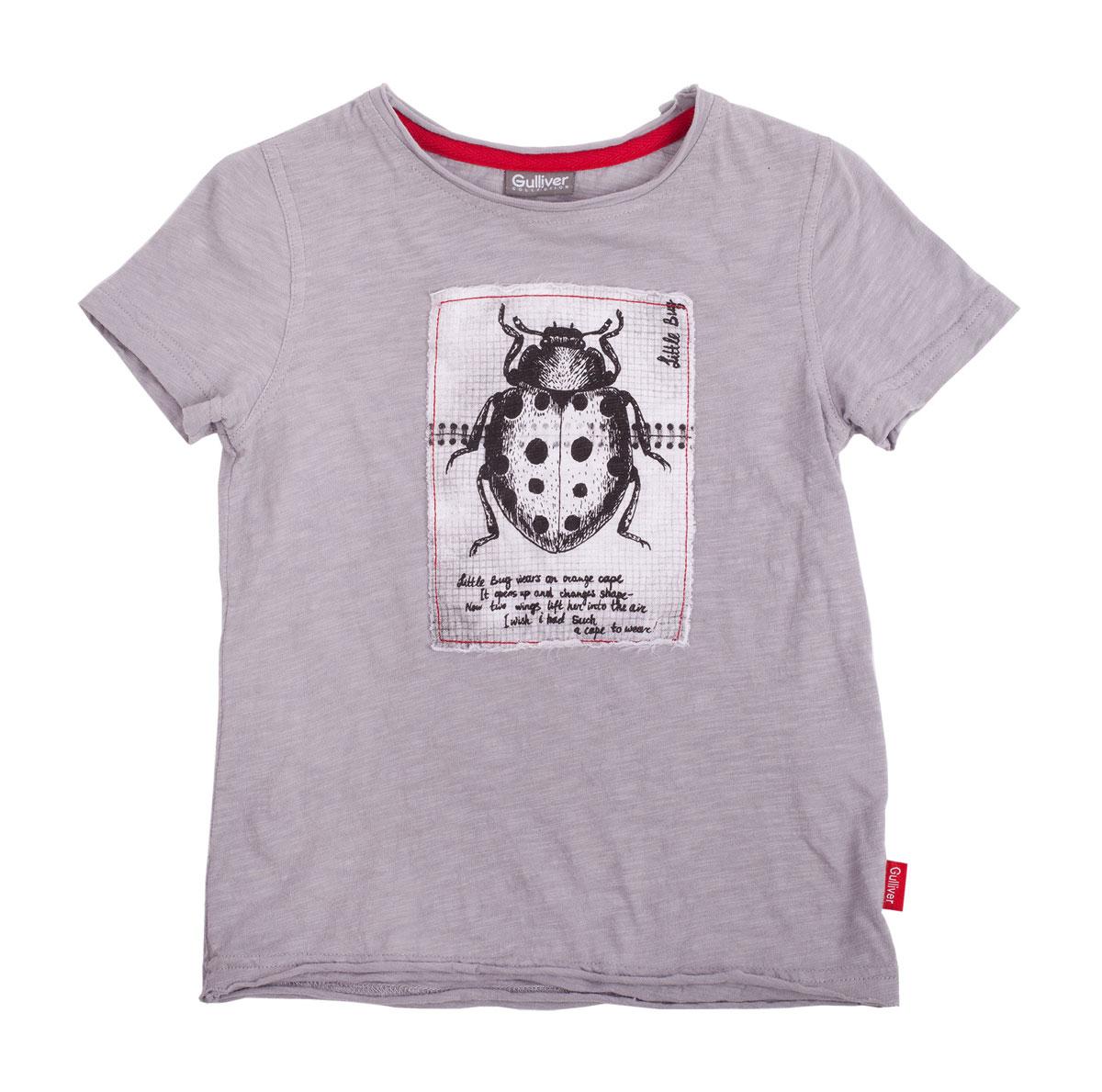 Футболка для мальчика. 11603BMC120111603BMC1201Вы хотите купить модную серую футболку для мальчика? Предпочитаете приобрести интересную необычную модель и качественную брендовую вещь, которая добавит в гардероб ребенка изюминку и придаст летнему образу небрежную элегантность? Тогда эта классная футболка со стильной принтованной нашивкой - отличный выбор! Серая футболка с открытыми срезами и актуальным эффектом легкой потертости, состаренности выполнена из мягкого 100% хлопка. Она сделает каждый день малыша увлекательным и комфортным!
