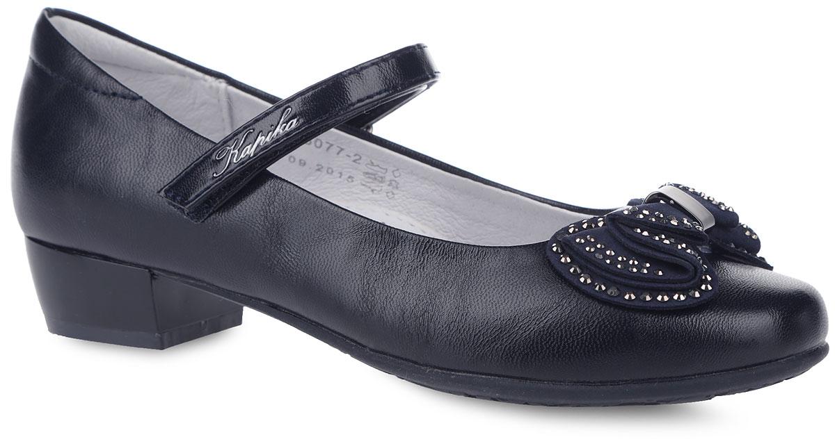 93077-1Чудесные туфли от Kapika очаруют вашу дочурку с первого взгляда! Модель выполнена из искусственной кожи. Мыс оформлен милым бантиком, украшенным россыпью страз и дополненным посередине декоративным металлическим элементом. Ремешок на застежке-липучке, оформленный названием бренда, отвечает за надежную фиксацию обуви на ноге. Подкладка из натуральной кожи предотвращает натирание. Стелька ЭВА с поверхностью из натуральной кожи дополнена супинатором, который обеспечивает правильное положение ноги ребенка при ходьбе, предотвращает плоскостопие. Рифленая поверхность каблука и подошвы обеспечивает идеальное сцепление с любыми поверхностями. Удобные туфли - незаменимая вещь в гардеробе каждой девочки.