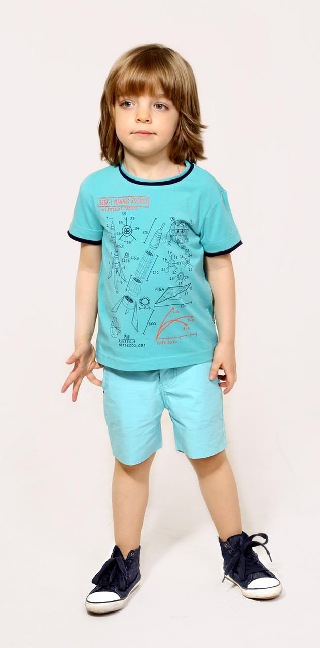 ФутболкаSS16-CFU-BTS-058Футболка для мальчика Gino de Luka станет отличным дополнением к гардеробу юного модника. Изготовленная из эластичного хлопка, она очень мягкая и приятная на ощупь, не сковывает движения и позволяет коже дышать, обеспечивая наибольший комфорт. Футболка с круглым вырезом горловины и короткими рукавами оформлена оригинальным принтом. Вырез горловины и края рукавов дополнены трикотажными вставками контрастного цвета с необработанными краями. Яркий дизайн с использованием модных тенденций, актуальная цветовая гамма и интересный декор делают эту футболку стильным предметом детской одежды. В ней ребенок будет чувствовать себя уютно и комфортно, и всегда будет в центре внимания!
