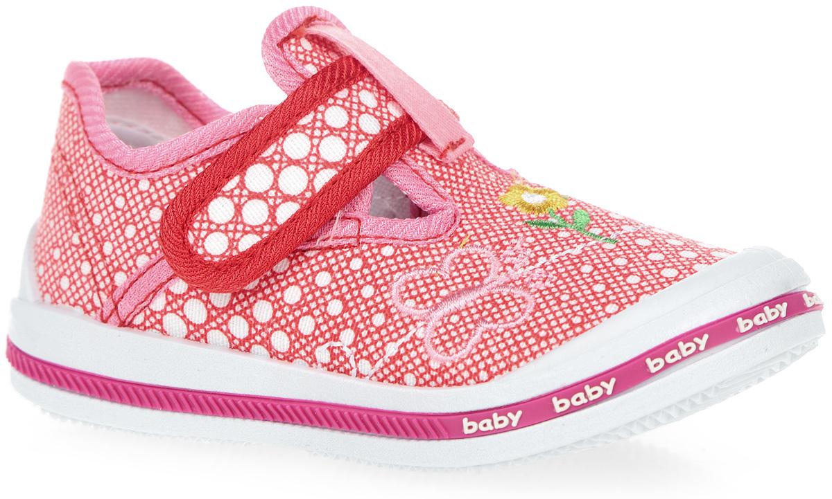RB14A08026Прелестные кеды от Adagio приведут в восторг вашу малышку! Модель выполнена из плотного текстиля и оформлена оригинальным узором, на подошве - контрастной полоской с надписями Baby, на мысе - вышивкой в виде цветочка и бабочек. Прорезиненные вставки на мысе и на заднике защищают детскую ножку от ударов. Ремешок на застежке-липучке обеспечивает надежную фиксацию обуви на ножке. Съемная стелька из материала EVA с поверхностью из натуральной кожи комфортна при движении. Подошва с рифлением обеспечивает отличное сцепление с любой поверхностью. Стильные и в то же время удобные кеды - необходимая вещь в гардеробе каждого ребенка.