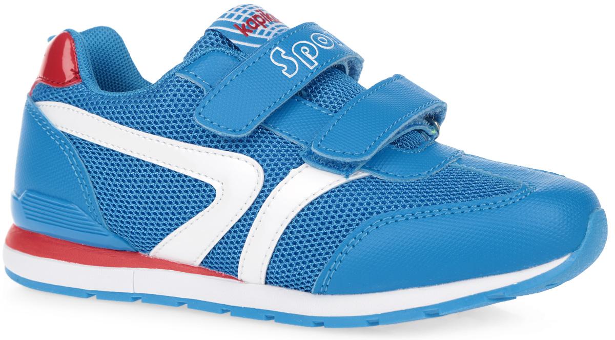 Кроссовки детские. 7323573235-1Стильные детские кроссовки от Kapika займут достойное место в коллекции обуви вашего ребенка. Модель изготовлена из сетчатого текстиля со вставками из искусственной кожи. Ремешки на застежках-липучках прочно закрепят обувь на ножке. Задник оформлен надписью One, один из ремешков - тиснением в виде надписи Sport, язычок - фирменной текстильной нашивкой. Внутренняя часть выполнена из текстиля. Влагопоглощающая, анатомическая, ароматизирующая и антибактериальная стелька ЭВА с поверхностью из натуральной кожи дополнена супинатором. Супинатор предотвращает гарантирует правильное формирование детской стопы. Облегченная подошва из ЭВА с рельефным протектором, дополненная вставками из полимерного термопластичного материала, обеспечит сцепление с любой поверхностью. Модные кроссовки отлично дополнят образ вашего ребенка.