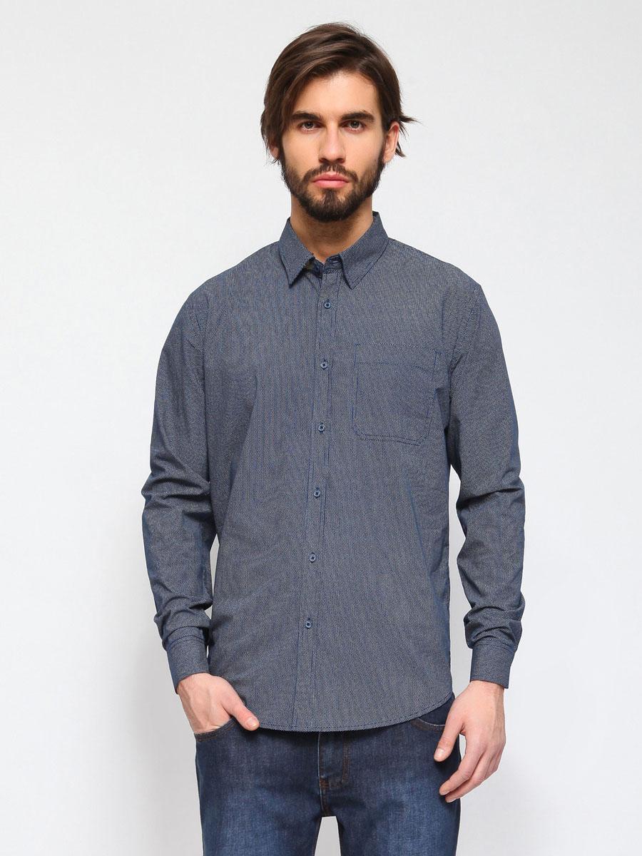 Рубашка мужская. SKL1686GRSKL1686GRСтильная мужская рубашка Top Secret, изготовленная из высококачественного материала, необычайно мягкая и приятная на ощупь, очень комфортна при носке. Модная рубашка прямого кроя, с длинными рукавами, полукруглым низом, с отложным воротником, застегивается на пуговицы. Модель на груди оформлена накладным карманом. Эта рубашка идеальный вариант для повседневного гардероба. Такая модель порадует настоящих ценителей комфорта и практичности!