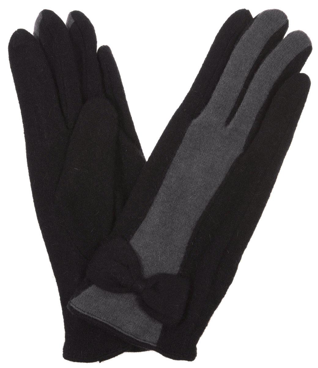 Перчатки женские. LB-PH-39
