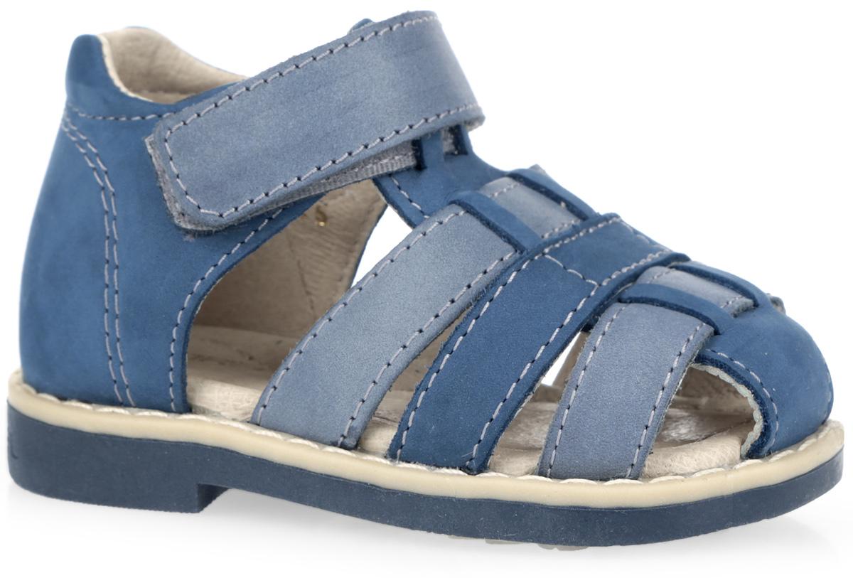 Сандалии для мальчика. 10465-510465-5Модные сандалии от Зебра очаруют вашего малыша с первого взгляда! Модель выполнена из натурального нубука и оформлена декоративной прострочкой. Полужесткий закрытый задник и ремешок на застежке-липучке обеспечивают оптимальную посадку обуви на ноге, не давая ей смещаться из стороны в сторону и назад. Стелька из натуральной кожи дополнена супинатором с перфорацией, который обеспечивает правильное положение ноги ребенка при ходьбе, предотвращает плоскостопие. На подошве размещена система амортизаторов, уменьшающих травматизм суставов при ходьбе и беге. Специальная ортопедическая подошва обеспечивает достаточное, но не чрезмерное сгибание. Ортопедический каблук Томаса (Thomas Heel) укрепляет подошву под средней частью стопы и препятствует ее заваливанию внутрь. Стильные сандалии поднимут настроение вам и вашему ребенку!