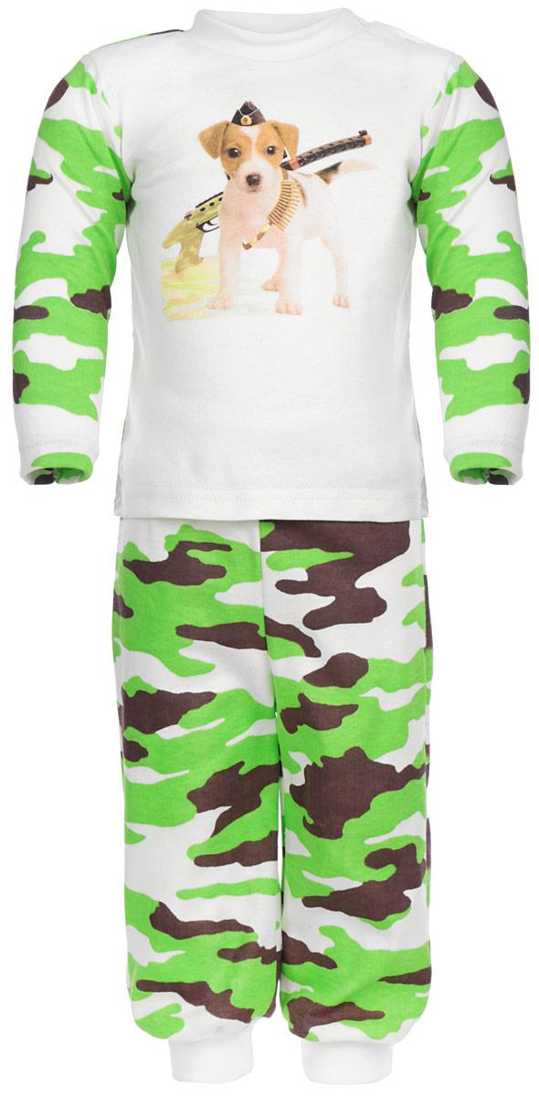 Пижама для мальчика. 1616416164Пижама для мальчика КотМарКот, состоящая из футболки с длинным рукавом и брюк, идеально подойдет вашему ребенку. Пижама выполнена из натурального хлопка, она очень мягкая и приятная на ощупь, не сковывает движения и позволяет коже дышать, не раздражает даже самую нежную и чувствительную кожу ребенка, обеспечивая ему наибольший комфорт. Футболка с длинными рукавами и круглым вырезом горловины оформлена принтом с изображением очаровательного щенка с автоматом. Спинка и рукава выполнены узором милитари. Вырез горловины и низ рукавов дополнены трикотажными резинками. Брюки прямого кроя на талии имеют широкую эластичную резинку, благодаря чему они не сдавливают животик ребенка и не сползают. Низ брючин дополнен широкими эластичными манжетами. В такой пижаме ваш ребенок будет чувствовать себя комфортно и уютно во время сна.