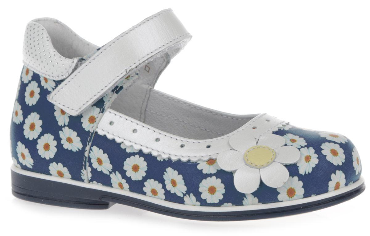 Туфли для девочки. 8046716016/7-804671601Удобные и стильные туфли от Elegami очаруют вашу принцессу с первого взгляда! Модель выполнена из натуральной кожи и оформлена цветочным принтом, на мысе - аппликацией в виде ромашки. Ремешок на застежке-липучке обеспечивает надежную фиксацию обуви на ноге. Стелька EVA с поверхностью из натуральной кожи дополнена супинатором, который обеспечивает правильное положение ноги ребенка при ходьбе, предотвращает плоскостопие. Перфорация на стельке позволяет ножкам дышать. Протектор на подошве и на каблуке гарантирует отличное сцепление с любой поверхностью. Чудесные туфли прекрасно дополнят любой наряд вашей модницы.