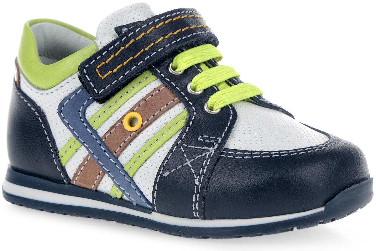 Полуботинки для мальчика. 7-8061116017-806111601Модные полуботинки от Elegami не оставят равнодушным вашего мальчика! Модель, выполненная из натуральной кожи, оформлена тиснением, по бокам - люверсами, на заднике - заклепками. Ремешок на застежке-липучке и эластичная шнуровка обеспечивают надежную фиксацию обуви на ноге. Внутренняя поверхность из натуральной кожи и стелька из EVA- материала с поверхностью из натуральной кожи комфортны при движении. Стелька дополнена супинатором с перфорацией, который обеспечивает правильное положение ноги ребенка при ходьбе, предотвращает плоскостопие. Перфорация на стельке позволяет ногам дышать. Рифление на подошве обеспечивает отличное сцепление с любой поверхностью. Стильные полуботинки - незаменимая вещь в гардеробе вашего мальчика.