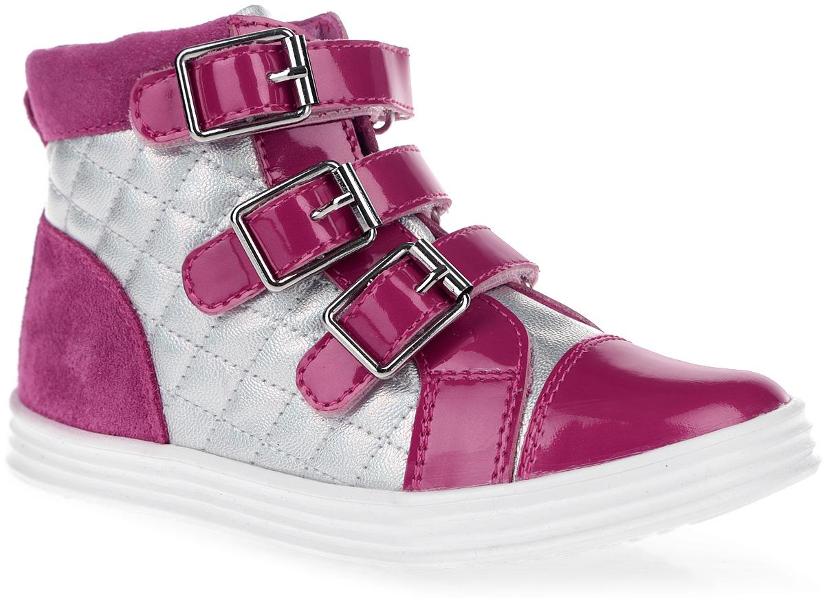 Ботинки для девочки. 6-6127516026-612751602Прелестные ботинки от Elegami не оставят равнодушной вашу девочку! Модель, выполненная из натуральной и искусственной кожи, оформлена сбоку стеганым узором в виде ромбов. Ремешки на застежках-липучках, украшенные декоративными металлическими пряжками, обеспечивают надежную фиксацию обуви на ноге. Ярлычок на заднике предназначен для удобства обувания. Стелька EVA с поверхностью из натуральной кожи дополнена супинатором, который обеспечивает правильное положение ноги ребенка при ходьбе, предотвращает плоскостопие. Перфорация на стельке позволяет ножкам дышать. Протектор на подошве гарантирует отличное сцепление с любой поверхностью. Стильные ботинки - незаменимая вещь в гардеробе вашей девочки.