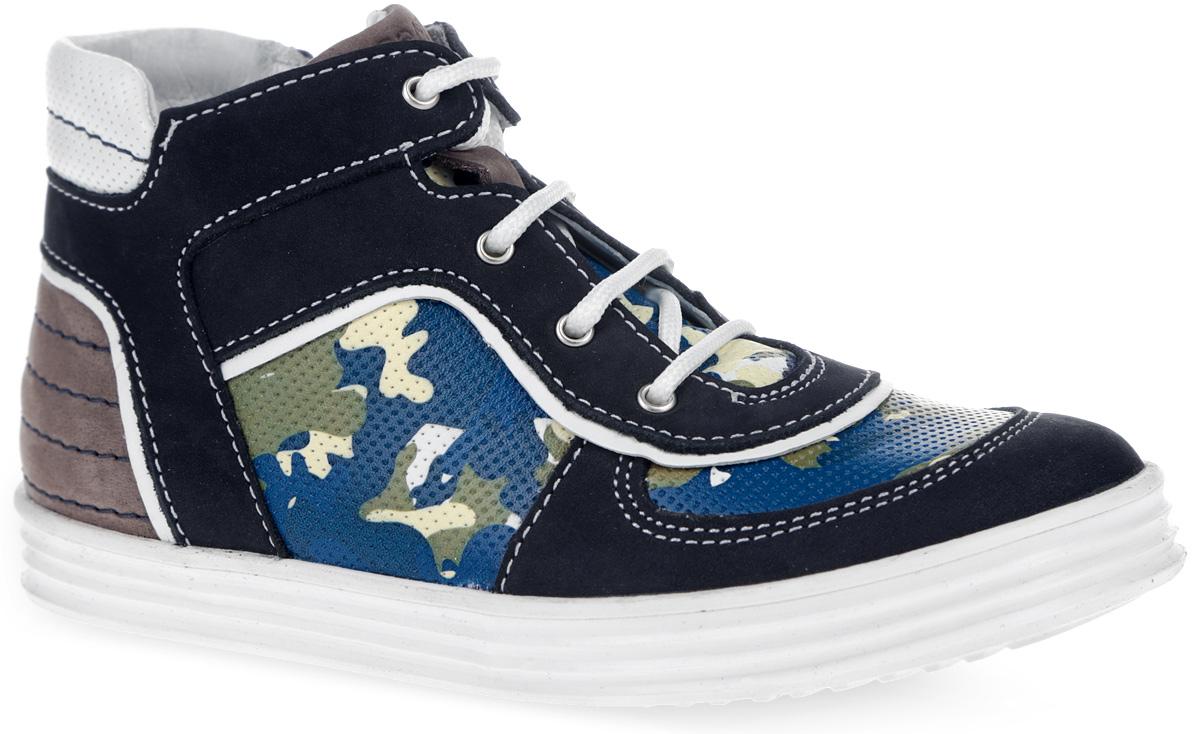 6-612781601Модные ботинки от Elegami приведут в восторг вашего мальчика! Модель, выполненная из натуральной кожи и нубука, оформлена декоративным тиснением и принтом в стиле милитари, на язычке - тисненым названием бренда. Классическая шнуровка и боковая застежка-молния обеспечивают надежную фиксацию модели на ноге. Внутренняя поверхность из натуральной кожи и стелька из EVA-материала с поверхностью из натуральной кожи комфортны при движении. Стелька дополнена супинатором с перфорацией, который обеспечивает правильное положение ноги ребенка при ходьбе, предотвращает плоскостопие. Перфорация на стельке позволяет ногам дышать. Рифление на подошве гарантирует отличное сцепление с любыми поверхностями. Стильные и удобные ботинки - необходимая вещь в гардеробе каждого мальчика.