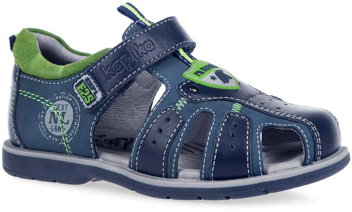 Сандалии для мальчика. 32212-232212-2Модные сандалии от Kapika не оставят равнодушным вашего мальчика! Модель изготовлена из натуральной кожи и оформлена контрастной прострочкой. Ремешок с застежкой-липучкой прочно закрепит обувь на ножке и отрегулирует нужный объем. Ярлычок на заднике облегчает обувание модели. На подъеме сандалии дополнены оригинальной нашивкой из ПВХ. Внутренняя часть и стелька из натуральной кожи. Мягкая стелька дополнена супинатором, который обеспечивает правильное положение ноги ребенка при ходьбе. Максимально комфортная подошва обеспечивает отличное сцепление с поверхностью. Практичные и стильные сандалии займут достойное место в гардеробе вашего ребенка.
