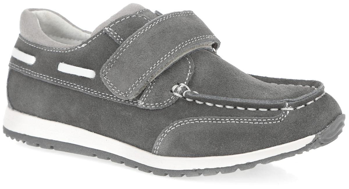 163202Удобные и стильные мокасины для мальчика от Scool прекрасно подойдут вашему ребенку для активного отдыха и повседневной носки. Модель выполнена из натуральной замши и оформлена на мыске декоративным швом. Боковые стороны декорированы шнурками, пропущенными через фурнитуру. Ремешок на застежке- липучке на подъеме надежно фиксирует обувь на ножке вашего малыша. Стелька с супинатором, обеспечивающая правильное формирование стопы, и подкладка изготовлены из натуральной кожи, благодаря чему обувь дышит, гарантируя идеальный микроклимат. Жесткий задник фиксирует ножку ребенка, не давая ей смещаться из стороны в сторону и назад. Подошва оснащена рифлением для лучшей сцепки с поверхностью. В таких мокасинах ногам вашего непоседы будет комфортно и уютно!