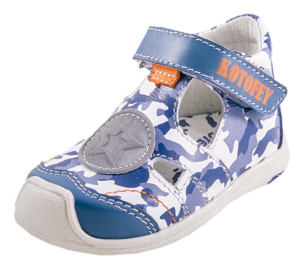 Туфли для мальчика. 132084-21132084-21Легкие и удобные туфельки выполнены полностью из натуральной кожи. Кожаная подкладка абсорбирует образующуюся внутри обуви влагу и гарантирует полный комфорт. Подошва с небольшим заходом на носочную часть увеличит долговечность туфелек и они надолго сохранят приятный внешний вид. Сквозные отверстия на верхе увеличивают воздухопроницаемость модели, что позволяет сохранить благоприятный микроклимат внутри обуви. Верх обуви украшен принтом в стиле «милитари» и светоотражающей нашивкой.
