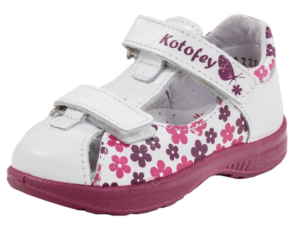 Сандалии для девочки. 122082-21122082-21Туфли летние изготовлены из качественной натуральной кожи. Внутренняя форма обуви разработана ведущими российскими учеными-обувщиками по результатам массового обмера стоп детей. Она имеет анатомическую форму следа уже в подошве и в точности повторяет изгибы свода стопы. Таким образом, поверхность, на которую опирается стопа, является анатомической. Она поддерживает продольные и поперечный свод, обеспечивает оптимальную стабильность и фиксацию пяточной части, и не требует наличия подсводника. Литьевой метод крепления подошвы обеспечивает ей максимальную прочность, необходимую гибкость и минимальный вес. Удобная застежка – 2 липучки позволяет отрегулировать обувь по полноте и правильно зафиксировать ее на стопе.