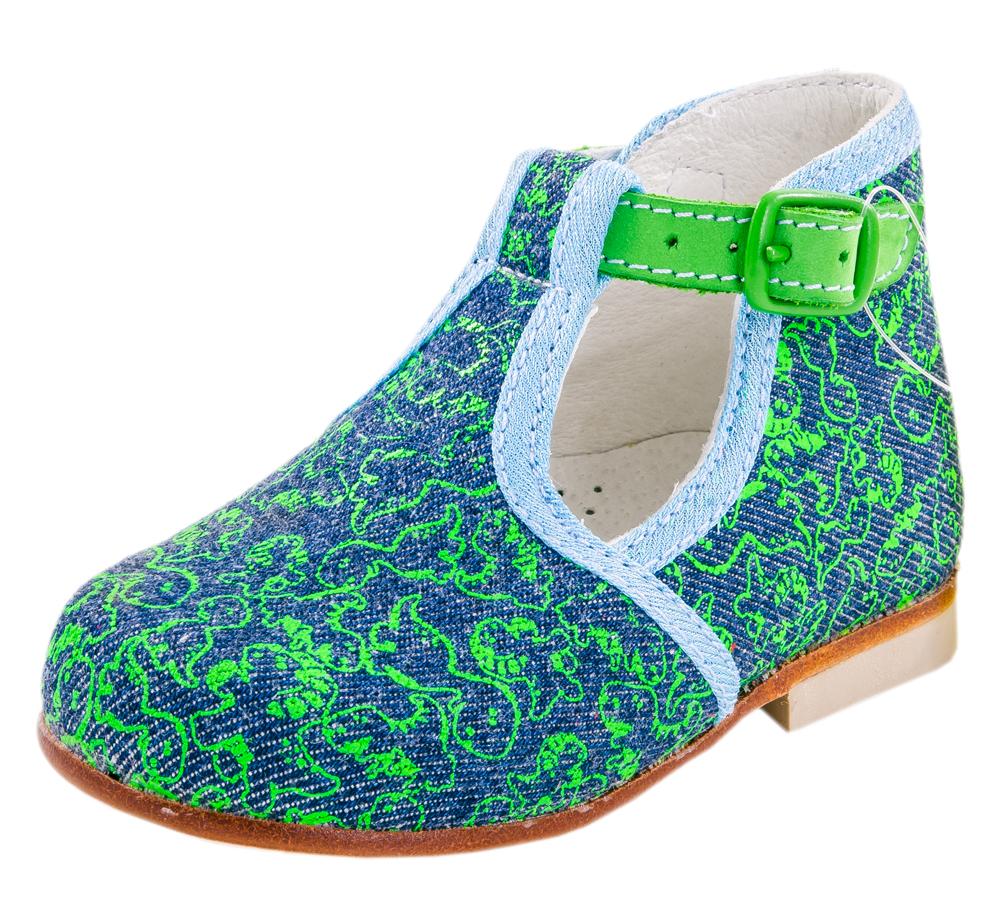 Туфли для мальчика. 031038-21031038-21Симпатичные туфли разработаны специально для первых шагов Вашего малыша! Верх моделей выполнен из текстиля, подкладка - из натуральной кожи. Кожаная подошва дополнена невысоким каблучком (прим.5-7мм), присутствие которого обеспечивает ножке малыша правильное развитие. Жесткий задник надежно зафиксирует стопу, а это значит, что ребенок будет чувствовать себя максимально удобно. Модель украшена забавным принтованным рисунком