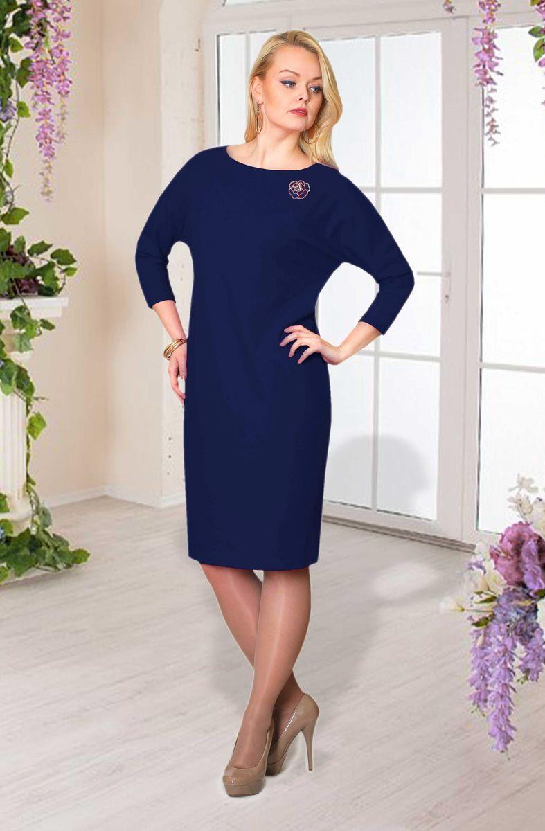 Платье. 895м895мЖенское платье Milana Style, изготовленное из высококачественного материала, - находка для современной женщины, желающей выглядеть стильно и модно. Модель имеет воротник-лодочку и рукава 3/4 типа летучая мышь. В комплект входит декоративная металлическая брошь с булавочным креплением, инкрустированная кристаллами, с помощью которой вы сможете изысканно украсить свой наряд. Такое платье несомненно вам понравится и послужит отличным дополнением к вашему гардеробу.