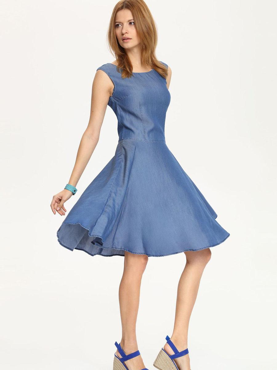 Платье. SSU1508NISSU1508NIПлатье Top Secret поможет создать яркий и стильный образ. Платье, изготовленное из лиоцелла, легкое, тактильно приятное, хорошо вентилируется. Платье с круглым вырезом горловины и юбкой-солнцем застегивается сзади на скрытую молнию. Такое платье непременно украсит ваш гардероб и добавит образу женственности.