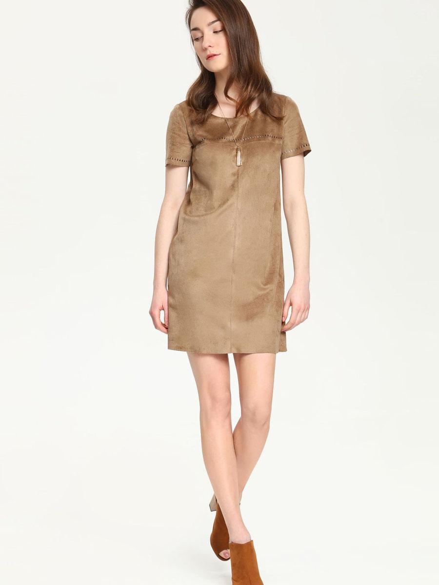 ПлатьеTSU0497BRПлатье Troll поможет создать стильный образ. Платье изготовлено из мягкой ворсистой ткани, тактильно приятное. Модель с круглым вырезом горловины и короткими рукавами застегивается сзади на скрытую молнию. Изделие оформлено перфорированным узором. Такое платье займет достойное место в вашем гардеробе!