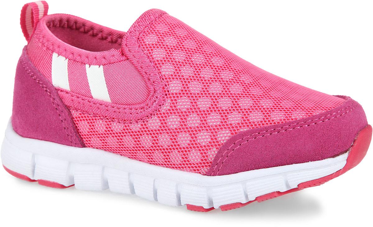 Кроссовки для девочки. 162238162238Прелестные кроссовки от PlayToday очаруют вашу девочку с первого взгляда! Модель выполнена из текстиля и дополнена вставками из натуральной замши. Ярлычок на заднике облегчает обувание модели. Подкладка из текстиля с содержанием хлопка 80% и стелька EVA с текстильной поверхностью обеспечивают комфорт при движении. Подошва с протектором гарантирует идеальное сцепление с любой поверхностью. Эффектные кроссовки приведут в восторг вашу модницу!