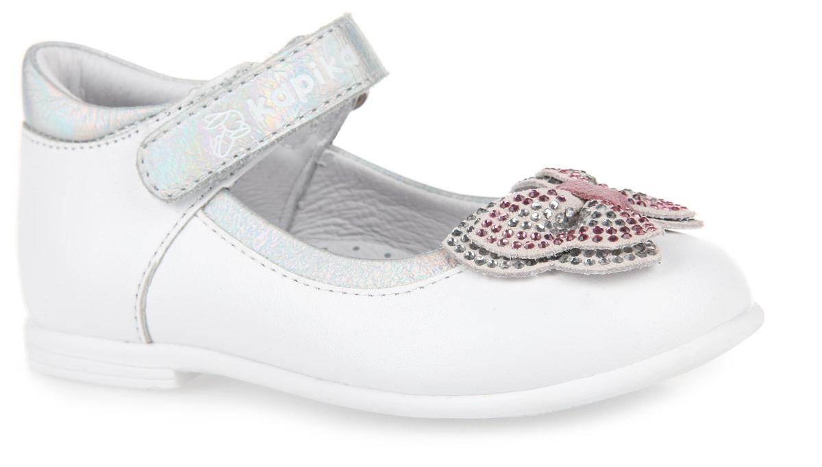 Туфли для девочки. 2228122281-2Очаровательные туфли от Kapika придутся по душе вашей юной моднице! Модель выполнена из натуральной кожи. Мыс туфель оформлен двойным бантиком со стразами. Застегивается обувь на ремешок с липучкой, оформленный фирменным тиснением. Внутренняя поверхность из натуральной кожи и стелька EVA с поверхностью из натуральной кожи гарантируют комфортный микроклимат обуви, эффективное поглощение влаги и неприятных запахов. Стелька дополнена супинатором, который обеспечивает правильное положение ноги ребенка при ходьбе, предотвращает плоскостопие. Рифление на подошве гарантирует отличное сцепление с любыми поверхностями. Удобные туфли - незаменимая вещь в гардеробе каждой девочки.