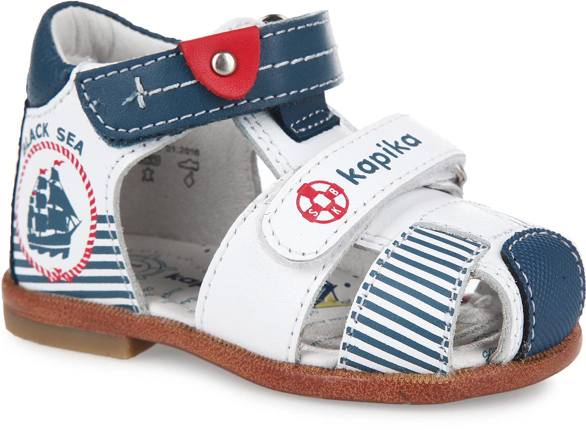 Сандалии для мальчика. 10103-110103-1Невероятно модные сандалии от Kapika очаруют вашего малыша с первого взгляда! Модель выполнена из натуральной кожи в морской тематике и оформлена декоративной прострочкой. Ремешки на застежках-липучках обеспечивают оптимальную посадку обуви на ноге, не давая ей смещаться из стороны в сторону и назад. Стелька из натуральной кожи дополнена супинатором, который обеспечивает правильное положение ноги ребенка при ходьбе, предотвращает плоскостопие. Специальный ортопедический каблук Томаса укрепляет подошву под средней частью стопы и препятствует заваливанию стопы внутрь. Рифленая поверхность подошвы гарантирует отличное сцепление с любыми поверхностями. Стильные сандалии поднимут настроение вам и вашему ребенку!