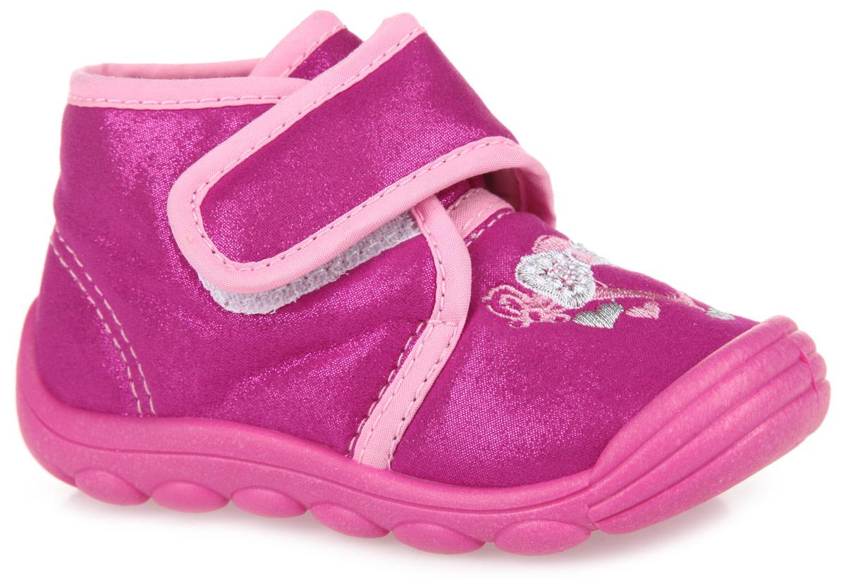 PlayToday Ботинки для девочки. 168207