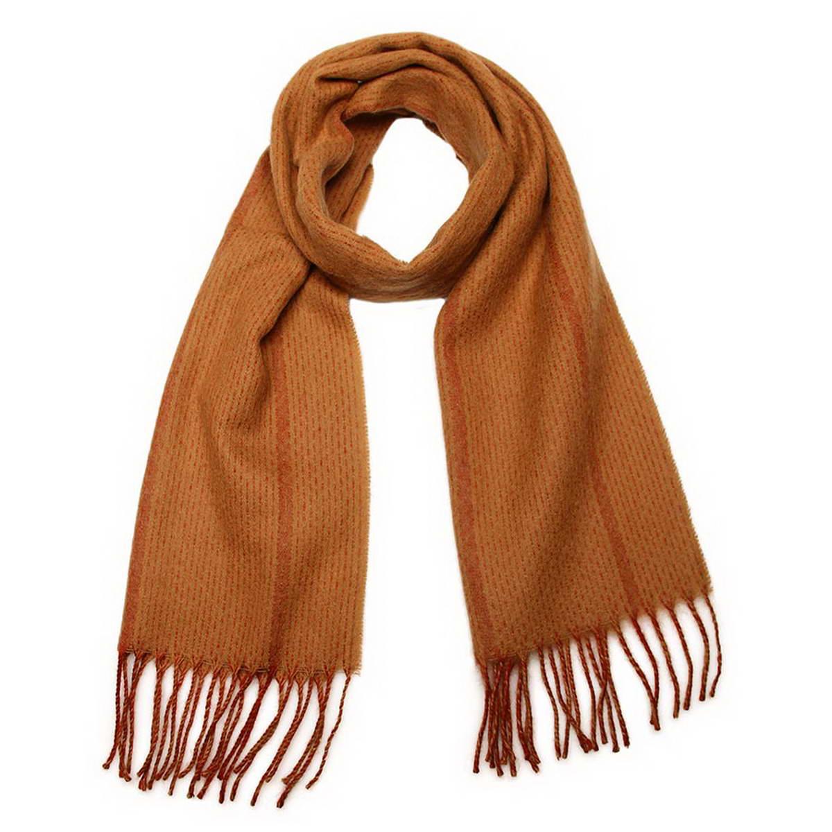 Шарф5002532-2Элегантный мужской шарф Venera согреет вас в холодное время года, а также станет изысканным аксессуаром, который призван подчеркнуть ваш стиль и индивидуальность. Оригинальный теплый шарф выполнен из высококачественной шерстяной пряжи. Шарф оформлен узором в полоску различной ширины и дополнен жгутиками по краю. Такой шарф станет превосходным дополнением к любому наряду, защитит вас от ветра и холода и позволит вам создать свой неповторимый стиль.