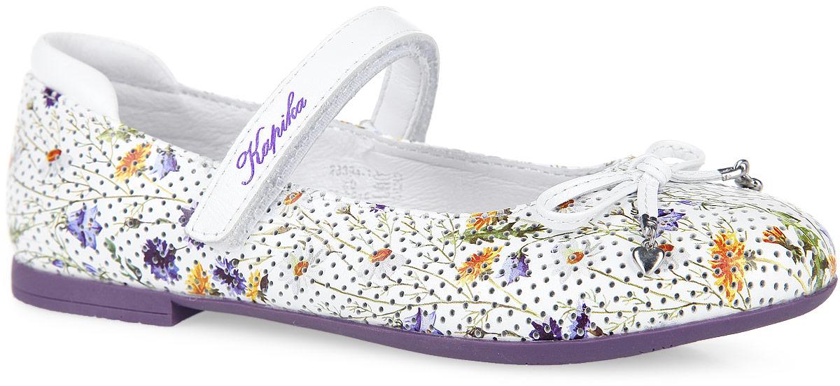 Туфли для девочки. 23394-123394-1Прелестные туфли от Kapika придутся по душе вашей маленькой моднице. Модель выполнена из натуральной кожи, оформленной цветочным принтом и перфорацией. Мыс декорирован милым бантиком, дополненным металлическими элементами в форме сердца. Ремешок на застежке-липучке, декорированный символикой бренда, отвечает за надежную фиксацию модели на ноге. Подкладка из натуральной кожи гарантирует уют и предотвращает натирание. Стелька из ЭВА с кожаным верхним покрытием дополнена супинатором, который обеспечивает правильное положение ноги ребенка при ходьбе, предотвращает плоскостопие. Подошва оснащена рифлением для лучшего сцепления с любыми поверхностями. Модные и удобные туфли займут достойное место в гардеробе вашей девочки.