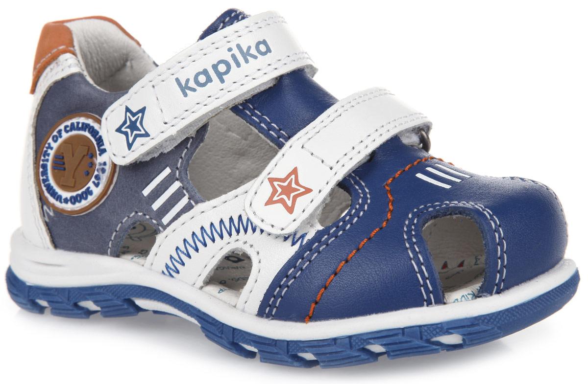 Сандалии для мальчика. 3111731117-1Восхитительные сандалии от Kapika не оставят равнодушным вашего модника! Модель изготовлена из натуральной кожи и оформлена контрастной прострочкой, сбоку - прорезиненной аппликацией. Ремешки на застежках-липучках прочно зафиксируют обувь на ножке. Мягкая кожаная стелька дополнена супинатором, который обеспечивает правильное положение ноги ребенка при ходьбе, предотвращает плоскостопие. Максимально комфортная подошва с рифленым протектором обеспечивает отличное сцепление с поверхностью. Стильные сандалии отлично дополнят образ вашего ребенка.