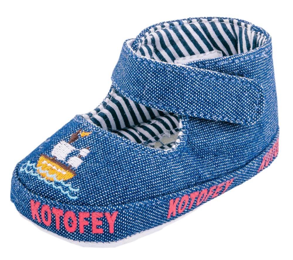 Пинетки для мальчиков. 001026-11001026-11Легкие, эластичные пинетки изготовлены из натуральных качественных текстильных материалов Пинетки легко надеваются и снимаются. Движения стопы в них остаются свободными. Необходимо помнить, что пинетки – это обувь для детей, которые еще не начали ходить!
