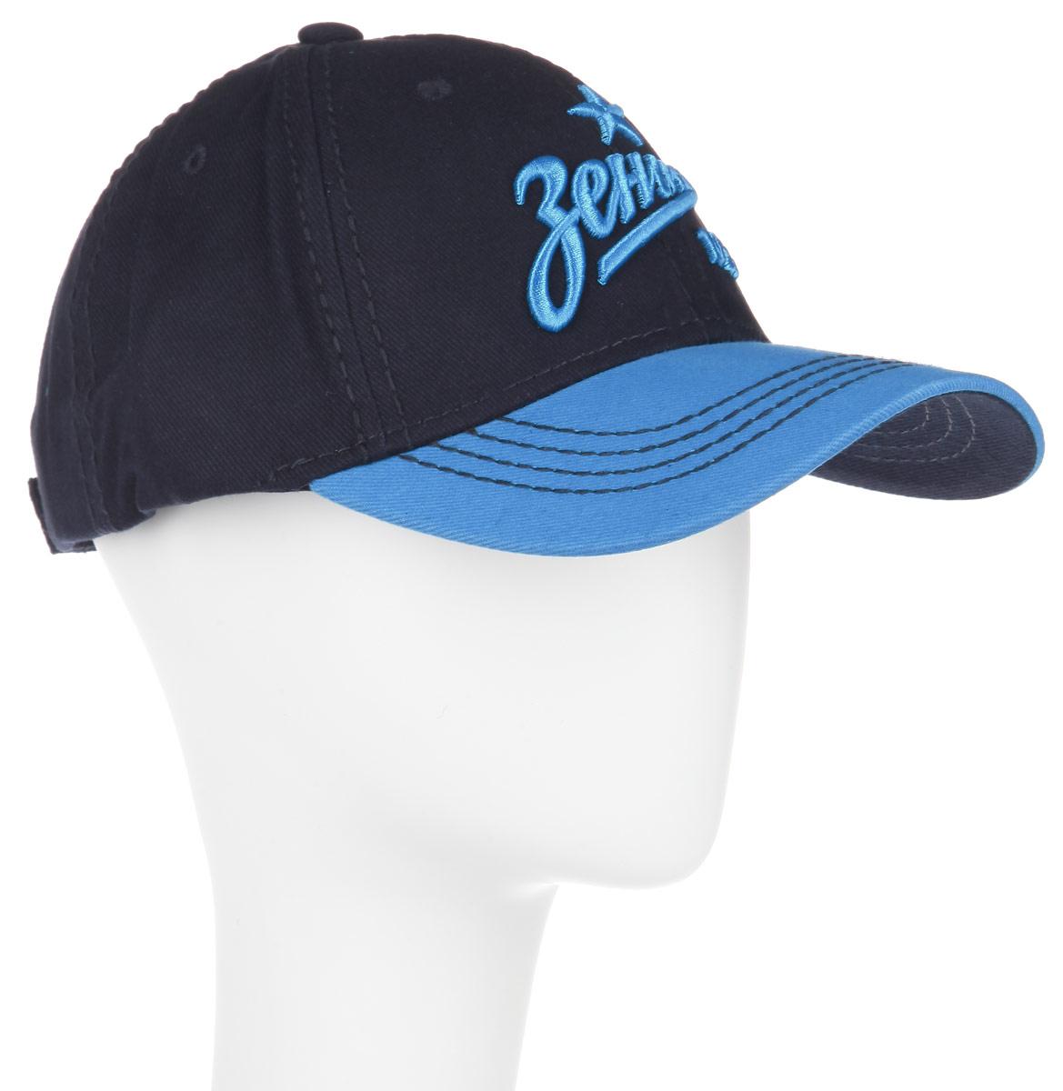 Бейсболка. 1053810538Практичная и удобная бейсболка Зенит, выполненная из высококачественного хлопка, идеально подойдет для активного отдыха и обеспечит надежную защиту головы от солнца. Бейсболка дополнена закругленным твердым козырьком и оформлена вышивкой в виде эмблемы профессиональной хоккейной команды Зенит. Такая бейсболка станет отличным аксессуаром для занятий спортом или дополнит ваш повседневный образ.