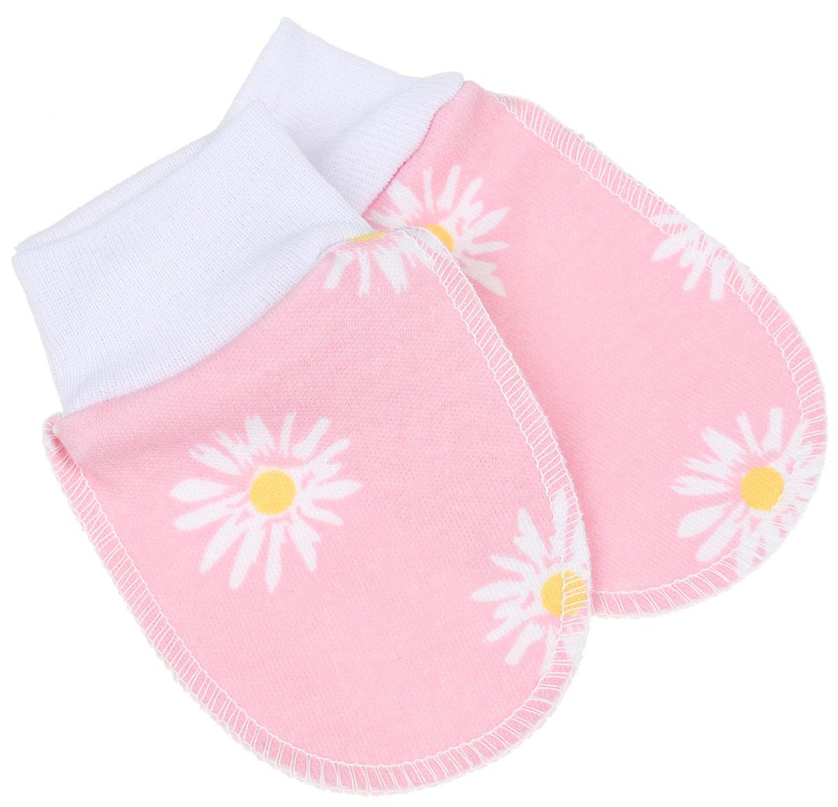 Рукавички5916_ВЛ15_ромашкиРукавички для новорожденного Трон-плюс обеспечат вашему ребенку комфорт во время сна и бодрствования, предохраняя нежную кожу от царапин. Изделие изготовлено из натурального хлопка, отлично пропускает воздух, обеспечивая комфорт. Швы выполнены наружу, что будет для малыша особенно удобным. Рукавички имеют широкие эластичные манжеты, которые не пережимают ручку ребенка. Модель оформлена принтом с изображением ромашек. Мягкие рукавички сделают сон вашего ребенка спокойным и безопасным.