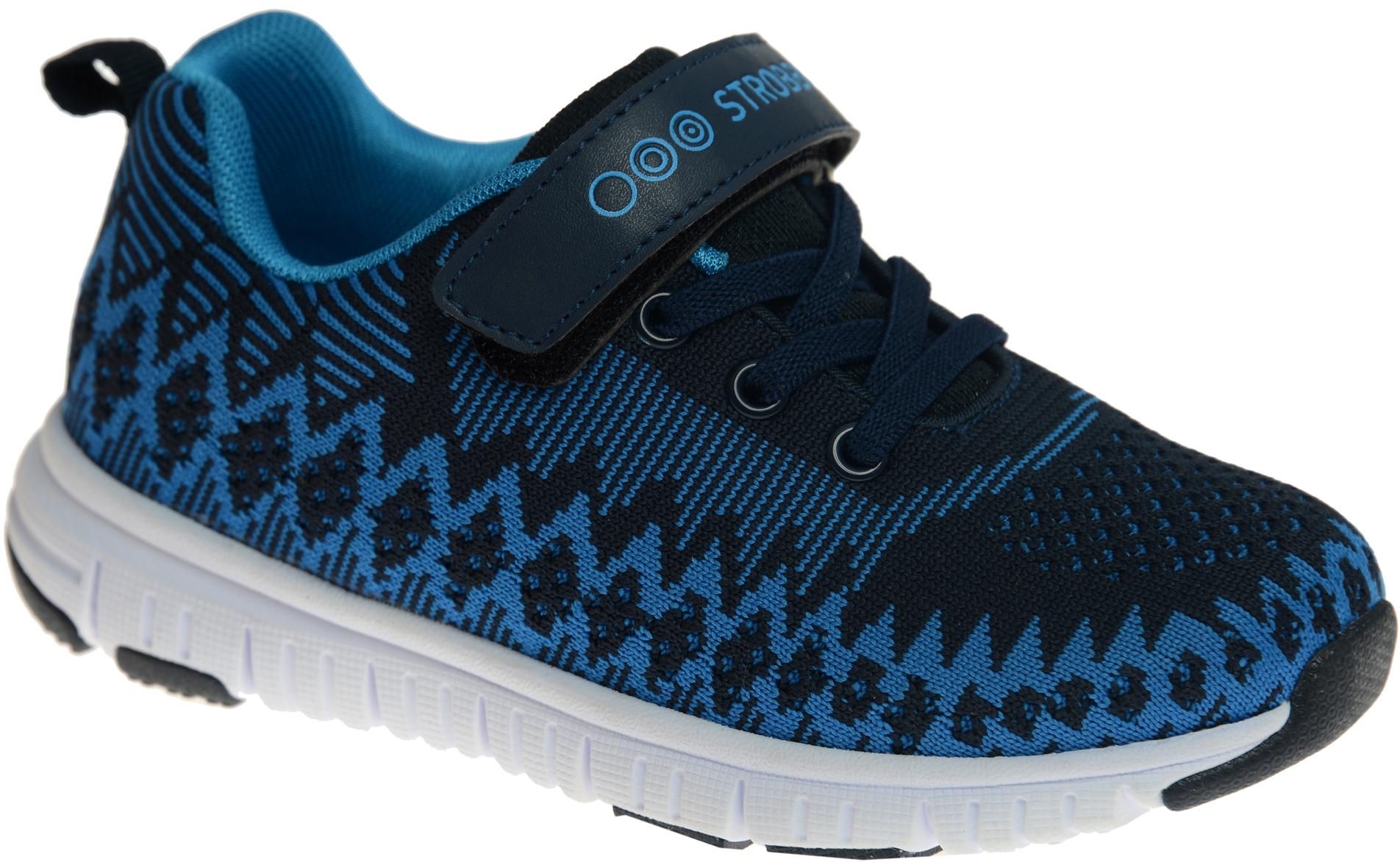 Кроссовки для мальчиков. N1546-2N1546-2